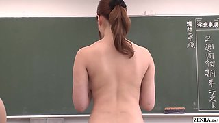 video titel: JAV star Momoka Nishina nudist school teacher HD Subtitled || porn tgas: asian,big tits,college,high definition,xhamster