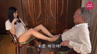 video titel: Korea feet worship || porn tgas: asian,femdom,foot,japanese,